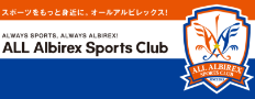 ALL Albirex Sports Club