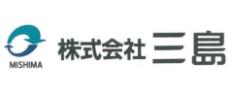 株式会社 三島